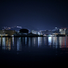 Blue Lights - Nagasaki