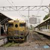 End of railroad, Nagasaki Station