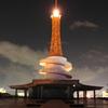 Tokai Roll Tower