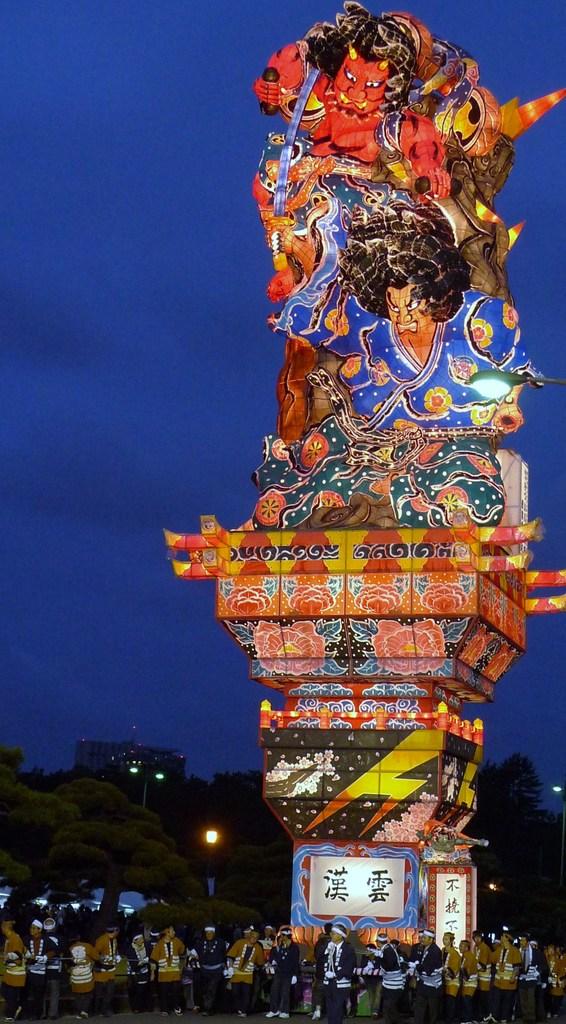 天皇陛下在位20年祝賀パレード