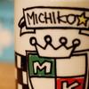 MC135mm/f2.8 による マグカップ