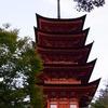 迫力の五重塔