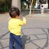 公園でびゅ~^^