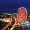 Let's go to the Yokohama town !