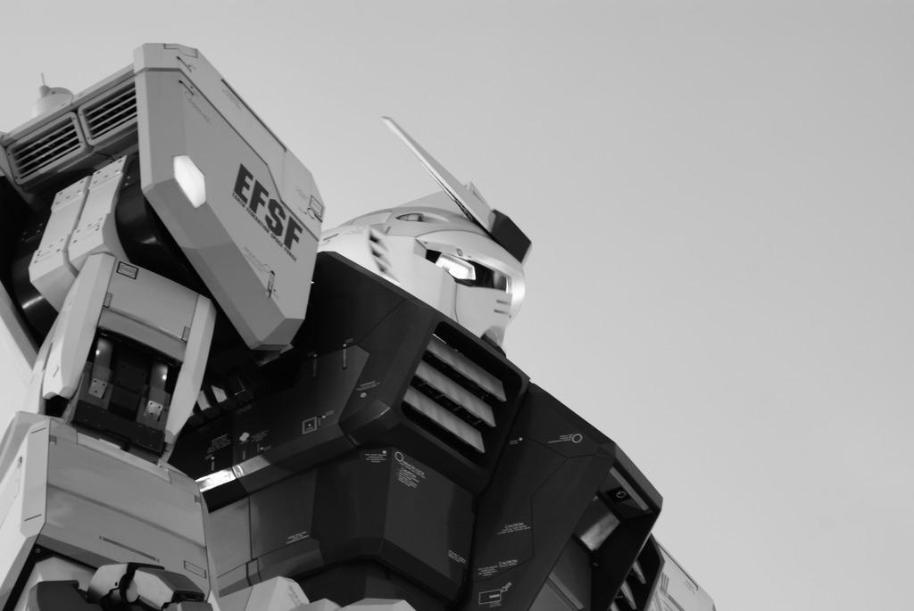 Gundam 07