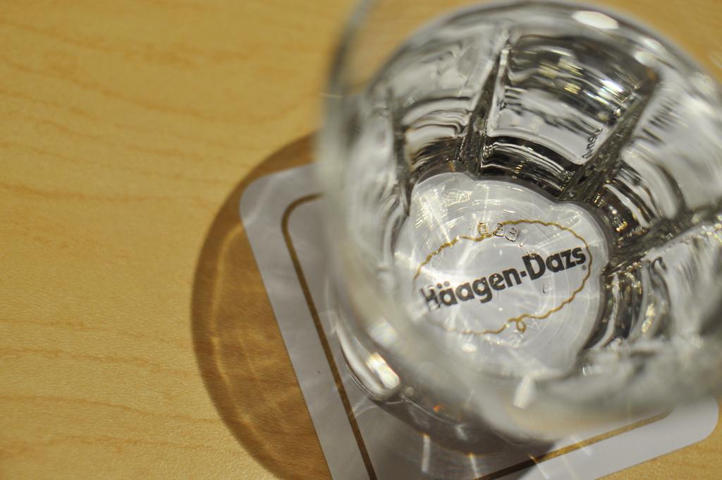 ハーゲンダッツの水