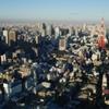 東京 2010