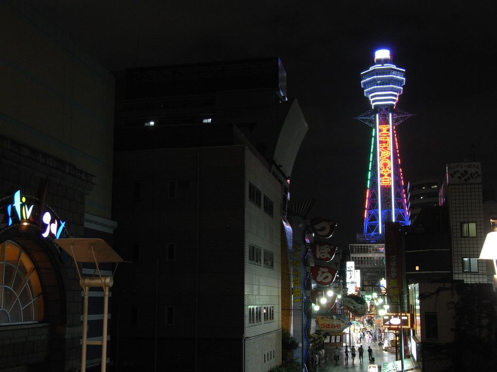 夜の通天閣Ⅱ