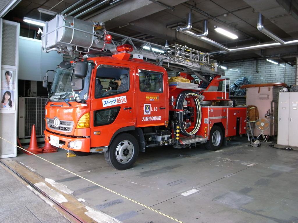 消防車だ!