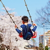 Swing & Sakura