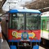 京阪トーマス列車