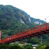 色づき始めた屏風岩とあゆのつり橋