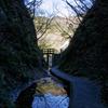 冬の夢想滝遊歩道出口