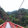 色づきはじめたあゆのつり橋周辺