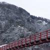 あゆのつり橋と雪化粧した屏風岩