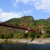 あゆのつり橋と秋の矢祭山