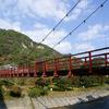 あゆのつり橋と矢祭山の奇岩群と秋の空