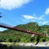 秋空とあゆのつり橋と矢祭山