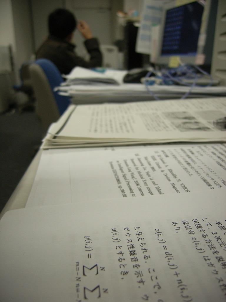 勉強したふり