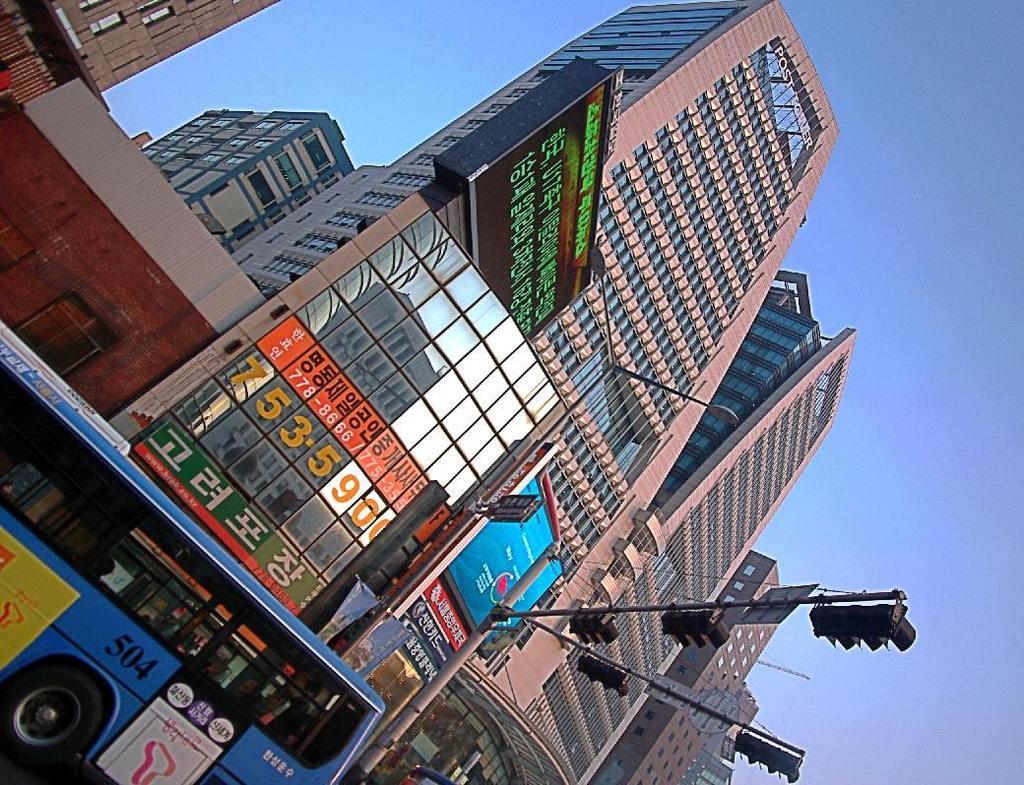 韓国ソウル市街