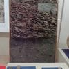 製塩土器堆積層