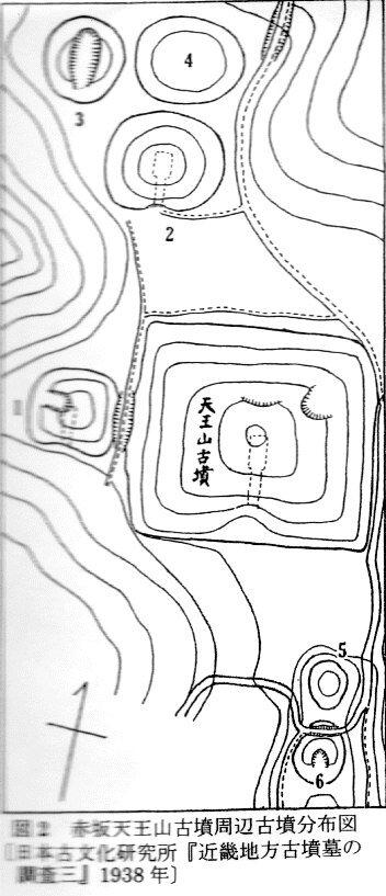 赤坂天王山古墳