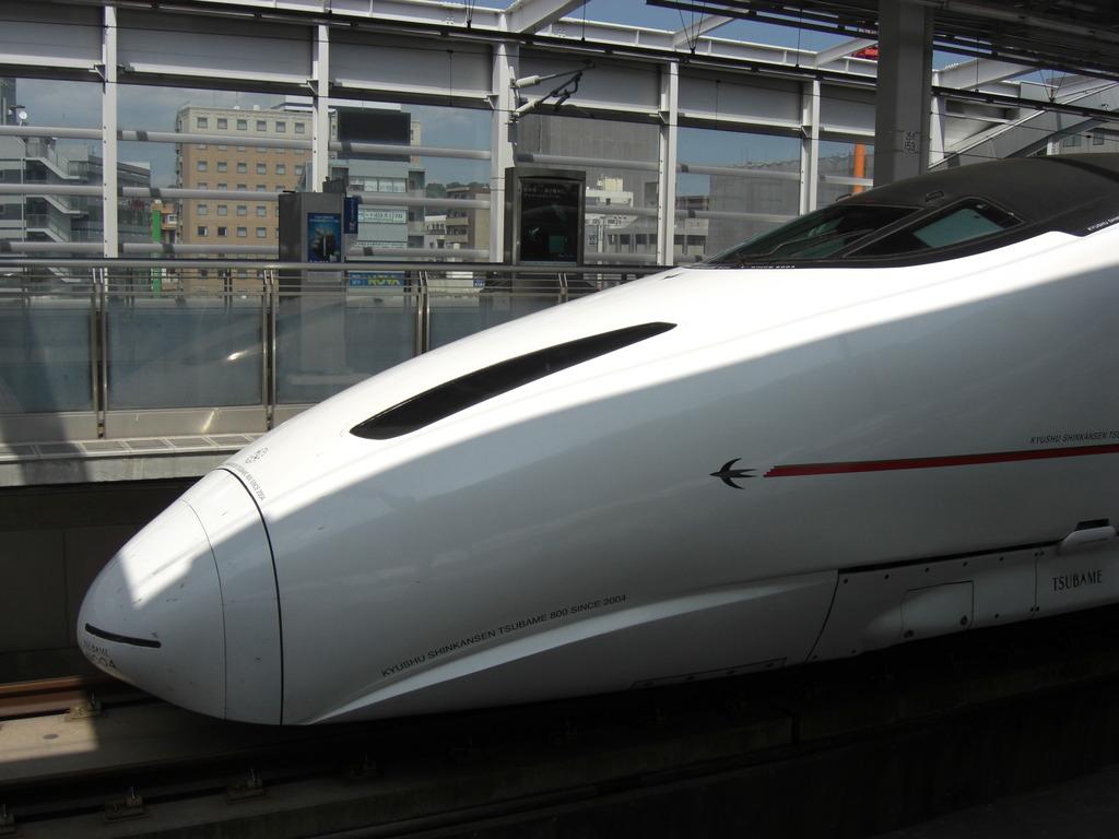 つばめ(新幹線)