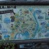 坂本龍馬が訪れた鞆の浦(広島県福山市)