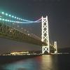モノクロ前明石海峡大橋