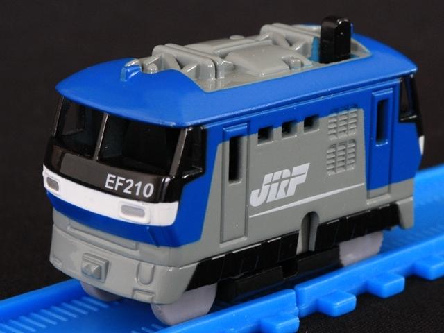 EF210