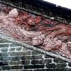中国南部の洋風建築群 5
