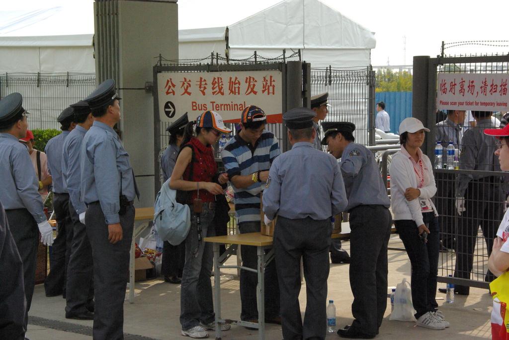 2008年F1上海グランプリ 2
