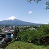富士山~1