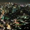 光輝く街~TOKYO~CITY~