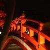 神泉苑 桟橋