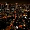 midnight town