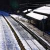 冬の秘境駅
