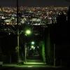 神戸を見下ろす坂