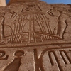 エジプト アブシンベル宮殿