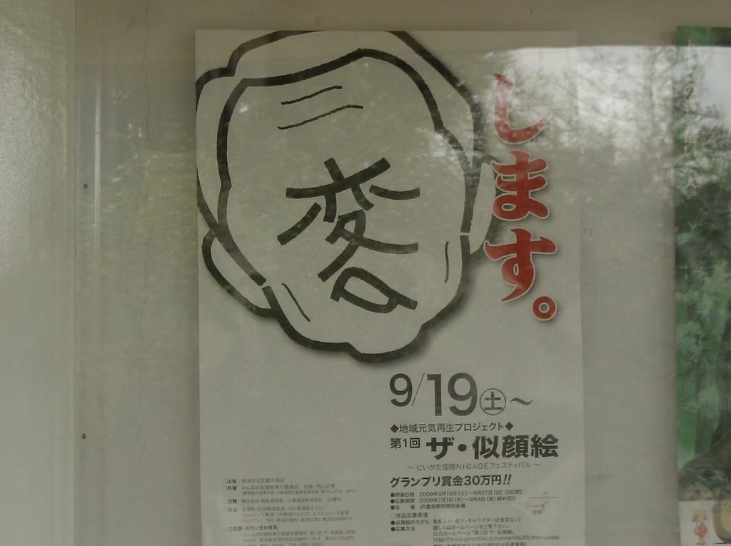 SANY0168