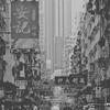 HongKongBlack #17