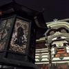 八角灯籠と大仏殿