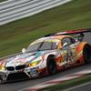 GSR ProjectMirai BMW
