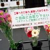 東京にて02