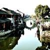 WuzhenⅠ