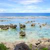 Angyuta Island