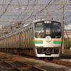 東海道の横須賀線?