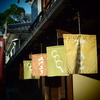 Dumpling shop