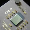 AMDの何か