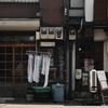 nakano05-3